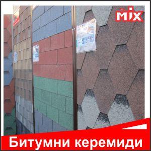 Строителни материали - Битумни керемиди