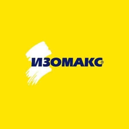 ИЗОМАКС ЕЛАСТА